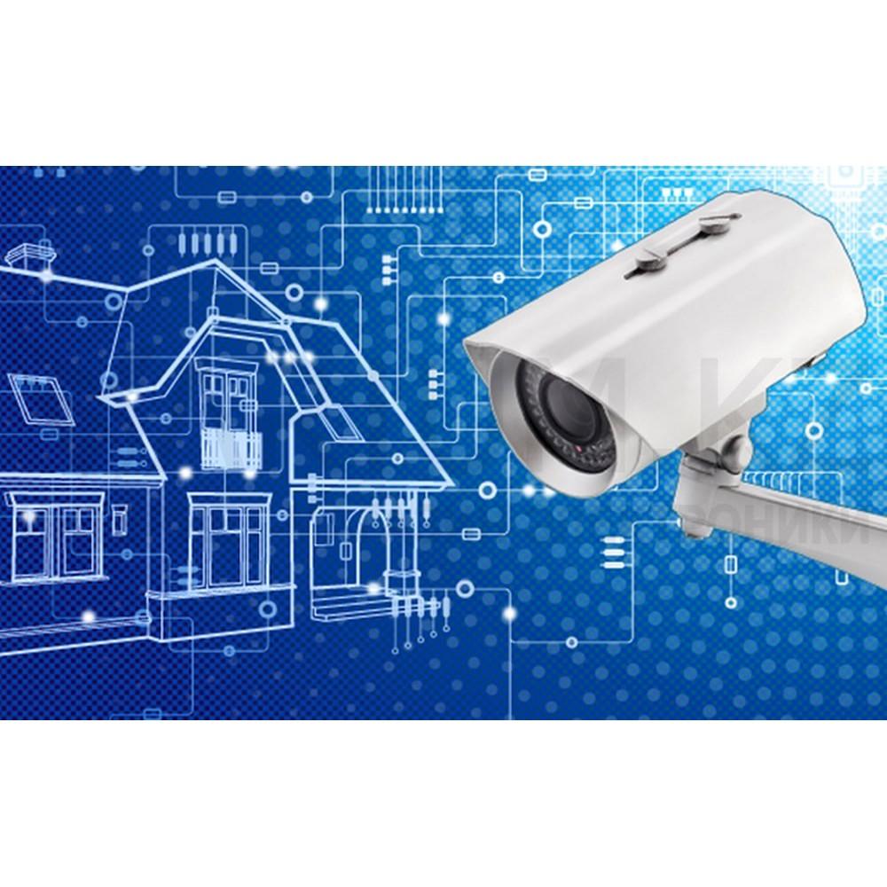 Выбираем систему видеонаблюдения