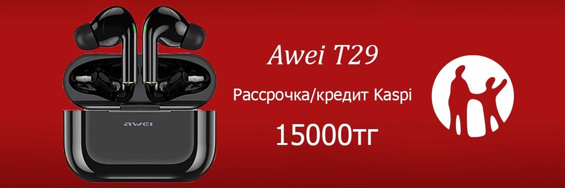 Awei T29