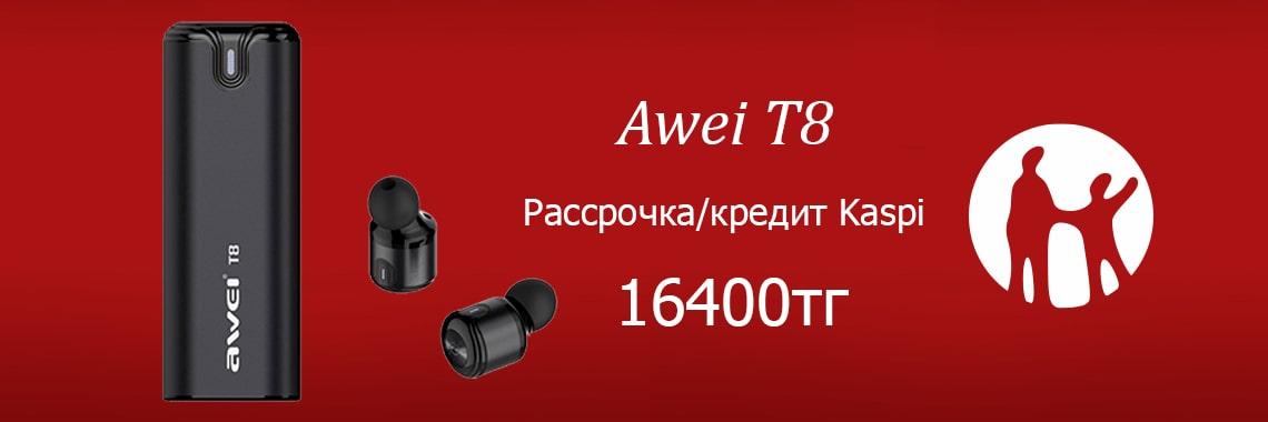 Awei T8