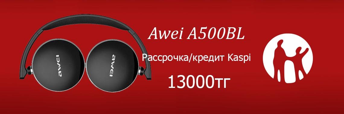 Awei A500BL