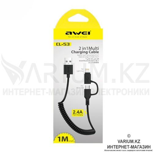USB кабель AWEI CL-53