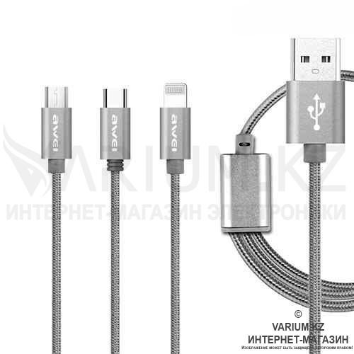 USB кабель Awei CL-970